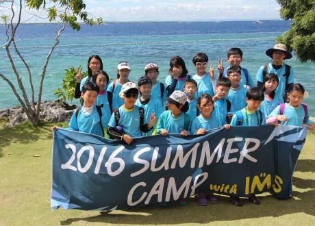 Chương trình Summer Camp – trại hè 2017 trường IMS