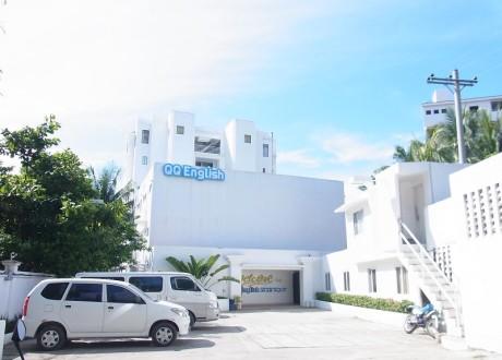 Trường Anh ngữ QQ English – Cebu, Philippines