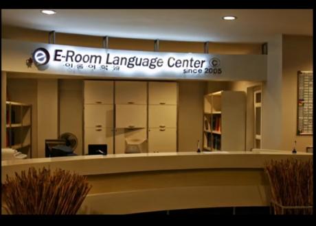 Ưu đãi lớn từ trường Anh ngữ E-room, Bacolod năm 2017